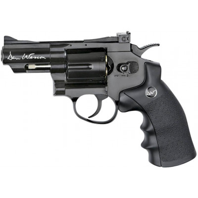 """Revolver Dan Wesson 2,5"""""""