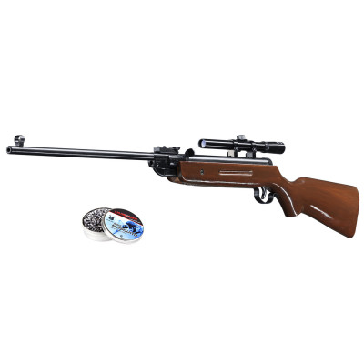 Carabine Perfecta 32 cal. 4.5 mm + Lunette de visée 4x20 + 500 plombs plats