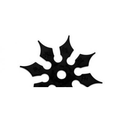 Shuriken 8 pointes imprimé noir (11cm)