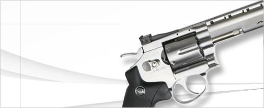 pistolet plomb co2 ou air comprim 4 5 mm et bbs toptir. Black Bedroom Furniture Sets. Home Design Ideas